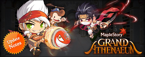 MapleStory Mesos Riches in the Grand Athenaeum